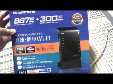 Drivers for NEC Aterm WG1200HS Router