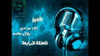 Radio33