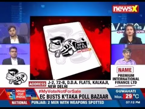 Talking about Non Performing Asset (NPA) on NewsX channel