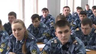 СЮИ ФСИН России.mpg