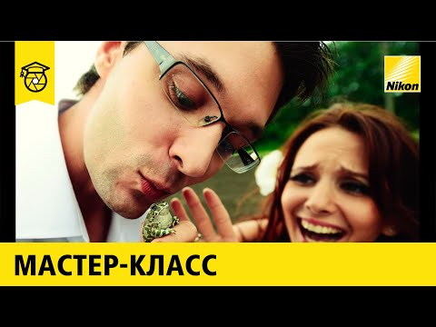 Мастер-класс: Рустам Хаджибаев