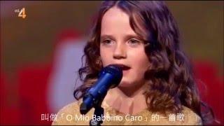 荷蘭達人秀天使女孩:Amira Willighagen:O Mio Babbino Caro (中文字幕)