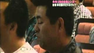 歌手 小林由佳2 小林由佳 検索動画 11