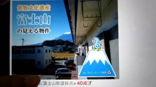 【10/7】賃貸不動産メールマガジンのお知らせ。氷室京介(身長174cm)、...