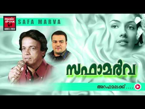 mappila-pattukal-malayalam-|-safa-marva-|-arafamalakku-|-new-mappila-songs-2014