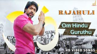 Om Hindu Guruthu Full Song HD