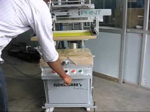 screen printing machine manufacturer in bangalore.wmv