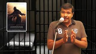 The Shawshank Redemption  Movie Information In Telugu By Mr.B