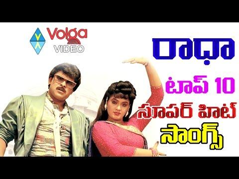 Radha Top 10 Super Hit Songs  Radha Back 2 Back Telugu  Songs  Radha 2016  Volga s