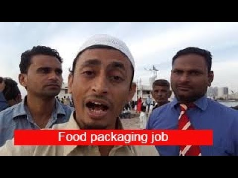 Food packaging job in Almarai Company Saudi Arabia salary 2500 to 3000 Riyal