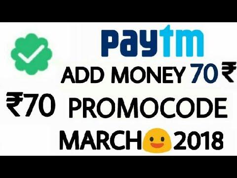 Paytm ₹70 Add MONEY PROMOCODE Offer || Add MONEY PROMOCODE 2018 Offer Working