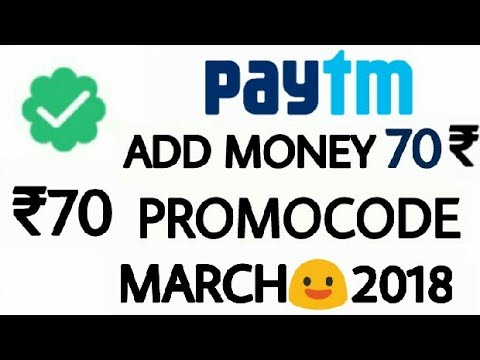 Paytm ₹70 Add MONEY PROMOCODE Offer || Add MONEY PROMOCODE 2018 Offer Working