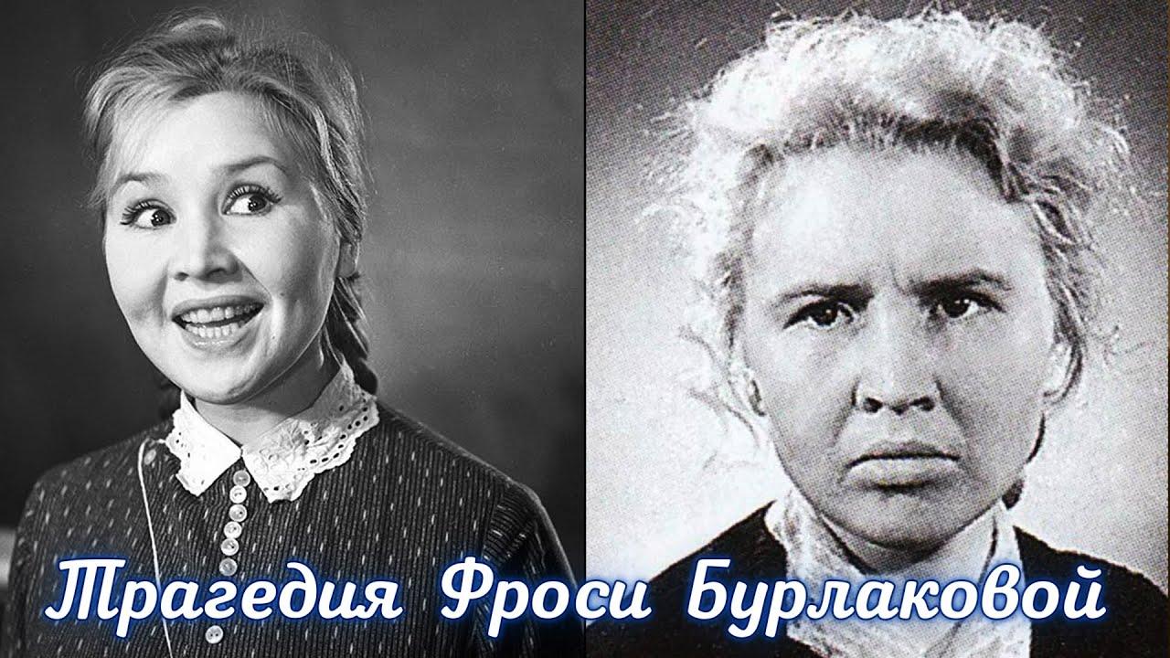 Екатерина Савинова. Трагическая судьба советской актрисы.