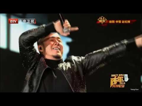 【Yang Kun】 生命像塊石頭 / 楊坤 (北京衛視2017 跨年環球晚會)