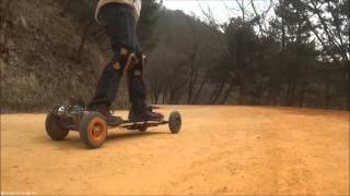 CRAZY RC] Electric Mountain board  Gyejoksan Mountain Full Version #1