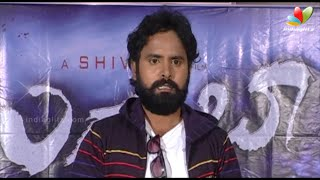 Hudumba Press Meet | New Kannada Movie
