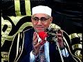 امس قلب العزاء رأسا على عقب / شاهد ماذا حدث بنفسك / عبدالناصر حرك