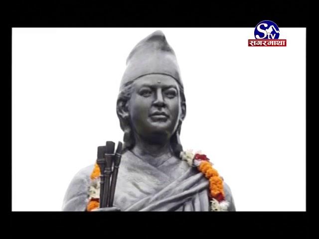 Sagarmatha Prime News 2075-06-06