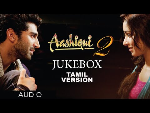 Aashiqui 2 Jukebox (Tamil Version) || Aashiqui 2 Full Songs || Shraddha Kapoor, Aditya Roy Kapur