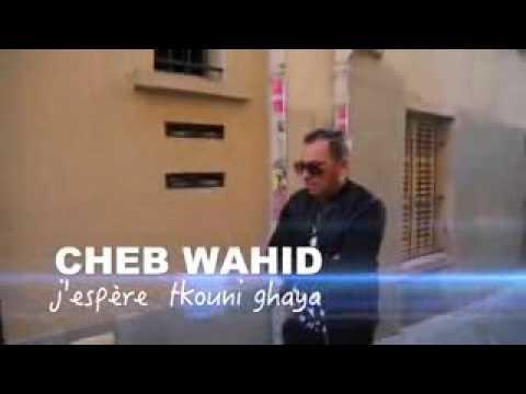 Cheb wahid 2016 nekwi galbi mitin kiya