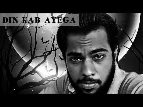 SARKAR ||LATEST HINDI HIP HOP SONG 2018 ||BEAT BOXING||BY GK (RVJ)