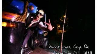 Download Bhoot Cher Geya (dj jani mix).flv MP3 song and Music Video
