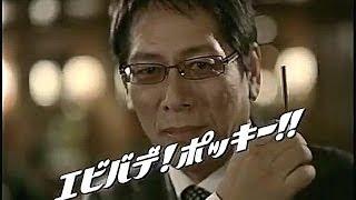 いきものがかり「じょいふる」 2009年.