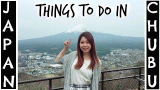 Things To Do In Central Japan (Nagano,Ishikawa,Toyama,Yamanashi) | 中部地方の観光スポット(長野県、石川県、富山県、山梨県)