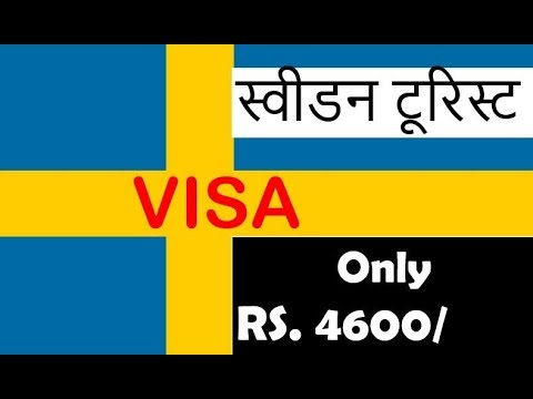 How to get Sweden Tourist Visa from India | Schengen Visitor Visa