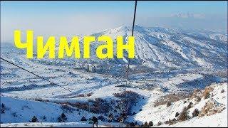 Скачать Путешествие по Узбекистану Чимган и дорога в белое Никуда