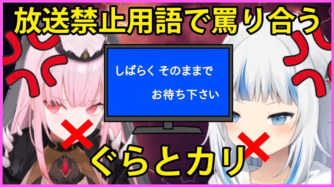 禁止 英語 放送 用語