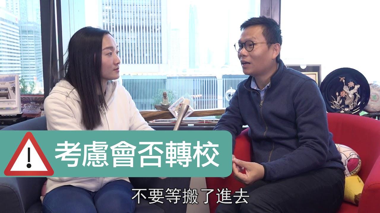 民建聯鄧麗玲大訪問陳恒鑌 :獲派葵翠邨須知