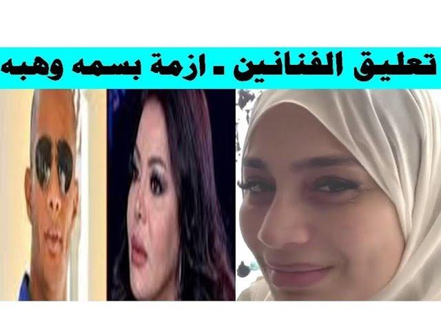 تعليق بسمه وهبه على الاستقالة وتهديدات خالد يوسف