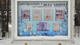 Нарьян-мар 2014
