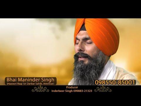 Mere Satgura Mein Tujh Bin | Bhai Maninder Singh Ji Hazoori Ragi Shri Darbar Sahib | Sikh Tv HD