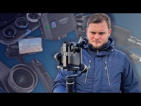 Съемка видео на смартфон. Все, что понадобится.