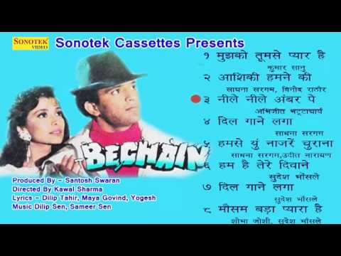 Bechain || बेचैन || Hindi Movies 1993 || Audio Juke Box
