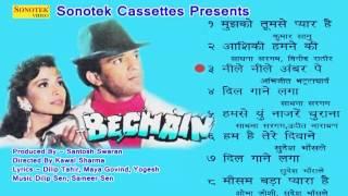 Bechain    बेचैन    Hindi Movies 1993    Audio Juke Box