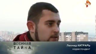 Военная тайна с И.Прокопенко о Молдавии 30 01 2016
