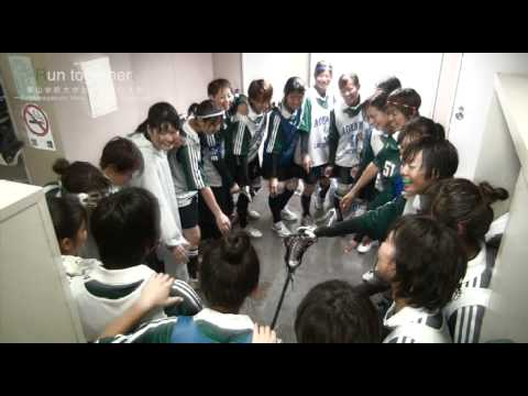 805dcef2f49 【新着動画】青山学院大学女子ラクロス部ドキュメンタリー 2012「Run together」 | DAIGAKU.TV TIMES