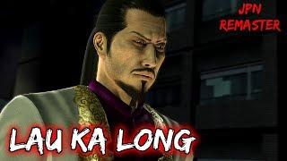Ryu Ga Gotoku 3 Remaster - Boss Battles: 8 - Lau Ka Long (EX-HARD)