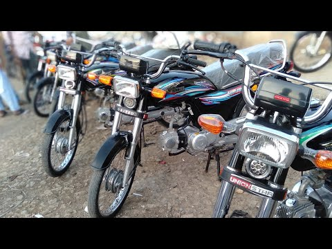 Used Bike Bazaar | Cheap Bikes In Karachi Bike Bazar | BIKES MARKET KARACHI PAKISTAN