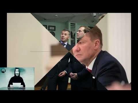 Миллер отмоет Селезнева