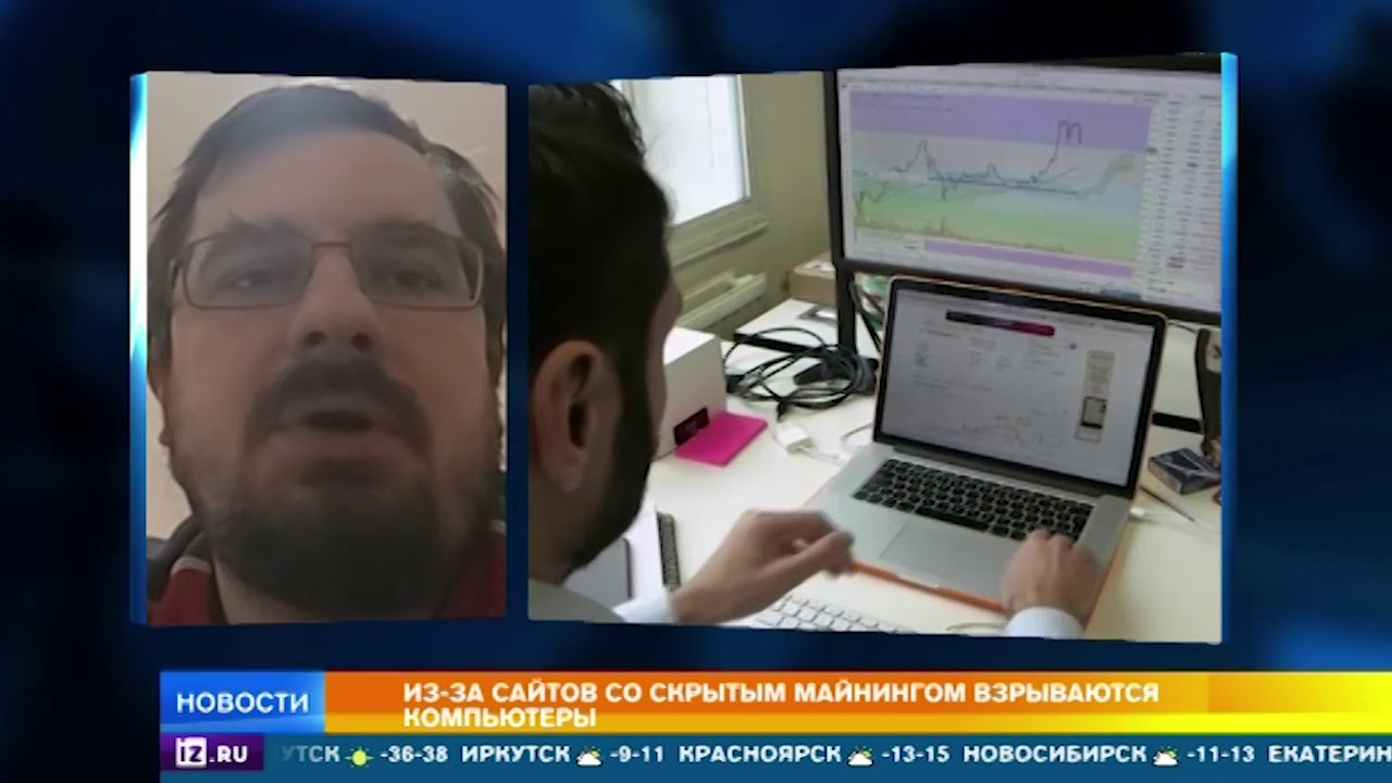 Хакеры придумали вирус, который превращает владельцев компьютеров в работников майнинг-фермы