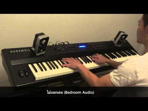 ไม่บอกเธอ(Piano Covered by Kim)