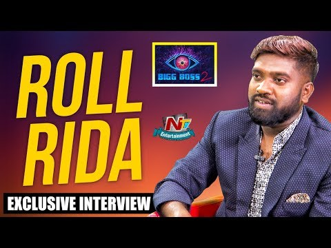 Bigg Boss 2 Contestant Roll Rida Exclusive Interview | #BiggBossTelugu2 | NTV Entertainment