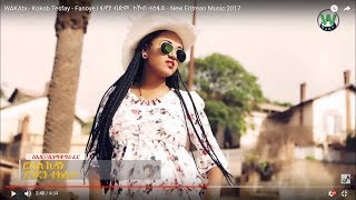 WAKAtv - Kokob Tesfay - Fanoye | ፋኖየ ብድም. ኮኾብ ተስፋይ - New Eritrean Music 2017