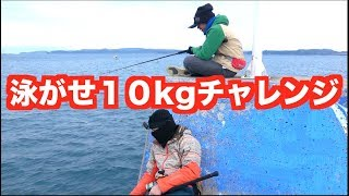 Can We Put An End To This Once In For All!? 10 kilo Challenge On The Island!!