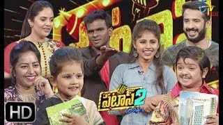 Patas 2 | 8th  May 2019 | Full Episode 1064 | ETV Plus