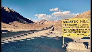 लदाख का चुंबकीय पहाड़ जो खींच लेता हैं हवा में उड़ते प्लेन को! | Magnetic Hill in Ladakh Explained